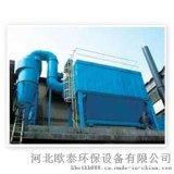 PPC气箱脉冲布袋除尘器/PPC气箱除尘器/除尘器