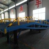 盛荣移动式液压登车桥 10吨登车桥