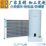 五一新品家用太阳能热水器厂家直供80L阳台壁挂太阳能热水器
