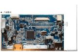 """7寸MJ070NA-13B液晶屏的点亮板""""支持HDMI+USB+音频功能"""