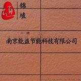 河北软瓷规格 能益锦埴软瓷厂家直销 软瓷板软转陶柔砖软面砖
