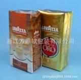 中封夾邊燙氣閥1KG咖啡袋/茶葉袋/咖啡袋廠家直銷