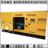 150KW广西玉柴静音柴油发电机组,YC6A230L-D20 150千瓦发电机