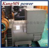 静音柴油发电机组 小型柴油发电机组养殖 上柴柴油发电机组500KW