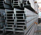 成都供应工字钢价格规格最齐