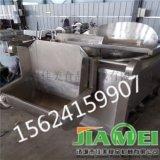 佳美机械蚕豆油炸机  不锈钢油炸机  专业生产  品质保证