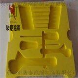 黄色工具箱一体成型EVA包装盒 EVA铣镂成型加工