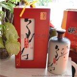 塔牌老台门红典系列二十年花雕酒 高档手工酿造绍兴黄酒 可定制的黄酒