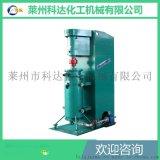研磨机 湿法研磨砂磨机 莱州科达化工机械