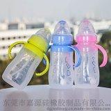 不含双酚A硅胶奶瓶 摔不烂的奶瓶 耐高温软硅胶奶瓶