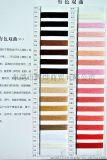 有色哑光双曲/冰麻曲珠纱 65%人造丝 35%尼龙  24S 28S 30S 春夏毛纱线