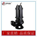 3寸潜水泵 比同行多6道工艺 3寸潜水泵型号
