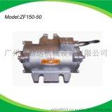 供应勤达ZF150-50高频振动器