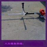 四衝程背負式汽油割灌機割草機