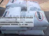 实拍原产包装塞拉尼斯 EVA 605A,塞拉尼斯EVA树脂应用于电缆行业的优势