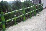 广东深圳仿竹护栏图片, 水泥仿竹, 铝合金仿竹