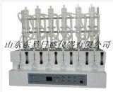 STEHDB-106-1RW食品检测用智能一体化蒸馏仪