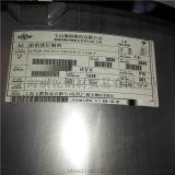上海宝钢镀铝锌普通(PE)彩钢瓦,质保15年以上
