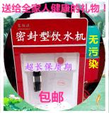 震脉溪zmx-a密封型饮水机立式无菌饮水机