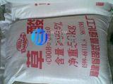 双门化工厂家直销25kg草酸