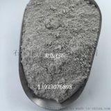 麥飯石粉 飼料用 麥飯石粉用途 麥飯石粉價格