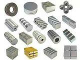 稀土釹鐵硼磁鐵 永磁 磁鈕 磁鐵制品 鐵氧體 橡膠磁