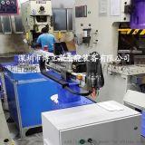 深圳自动化设备 冲床机械手 注塑机机械手 博立斯