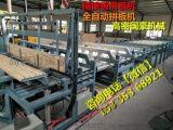 拼板机、拼板机厂家、拼板机生产厂家
