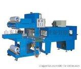 山东纸箱PE膜热缩包装机热塑机