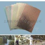 UV反光片 /鏡面反射鋁板