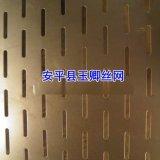 氧化铝板冲孔网,装饰冲孔网,圆孔网板,多孔筛网