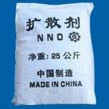 扩散剂NNO