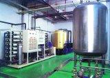 脱盐水处理设备 山东医药化工行业脱盐水处理设备