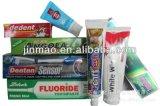 定制牙膏、OEM牙膏、可贴牌代工牙膏!