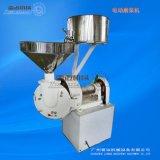 电动小型铁质磨浆机价格
