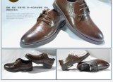 张乐皮鞋厂家直销