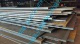 江阴P235GH 钢板 供货商 P235GH 钢板