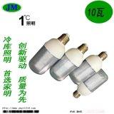 家明节能BLLKW06-BB-E27-3020 玉米灯led玉米灯10瓦15瓦玉米灯220v 36v原装进口芯片