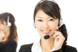 點睛網路科技呼叫中心外包_呼叫中心系統外包