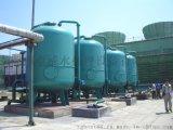 深圳地下水除铁锰装置,河水过滤器,井水发黄有异味处理