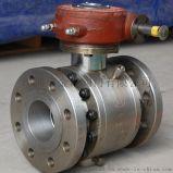兰州涡轮传杆高压球阀,涡轮传杆高压球阀厂家,涡轮传杆高压球阀价格