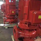 消防泵扬程xbd2.8/55-150L消防喷淋泵价格