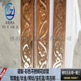 河北304镀铜不锈钢管 不锈钢花纹管生产基地