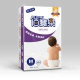 佰宝乐特级婴儿纸尿裤M