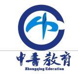 长沙中青教育零基础淘宝网店运营培训 长沙淘宝电商营销优化培训