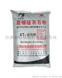 江西科特活性硅灰石粉800目  白度好 活化度高