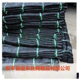 盖土遮阳网,绿色遮阳网,黑色遮阳网