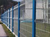 桥梁防护网  防爬网 防抛网  养殖防护