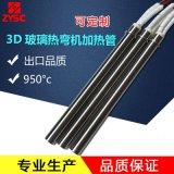 3D玻璃热弯机电加热管单头电热管模具发热管干烧加热棒380v