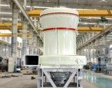 200目石灰石磨粉機 石灰石石粉加工設備 免費設計方案